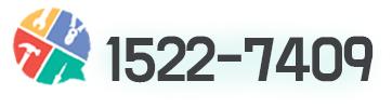 당당자전화번호02.jpg