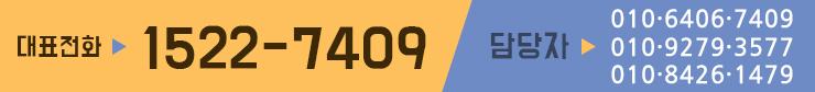 1522-7409 (1).jpg