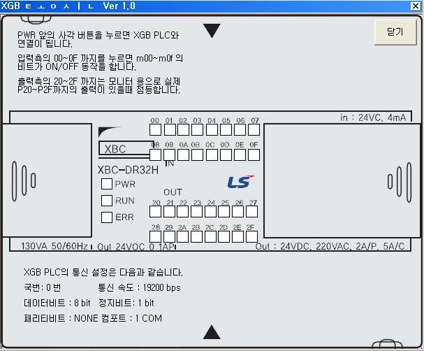 xgb통신.jpg