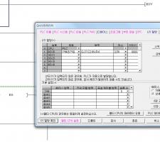멜섹 QJ71C24  LS인버터 간 통신 프로그램 입니다.