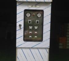 냉각탑 제어판넬