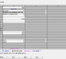 멜섹 cc-link 출력 test 예제 파일입니다.