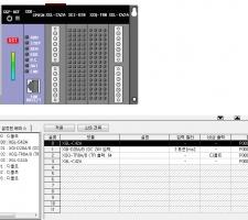 봉신 인디게이터 BS-7220  과 XGT XGK XGB 통신 로드셀  485통신 자료입니다.